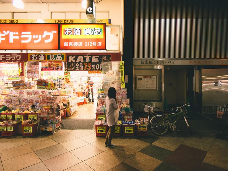 20130907 - 210012  京都單車旅遊攻略 - 夜篇 10509476216 71a585d05d c