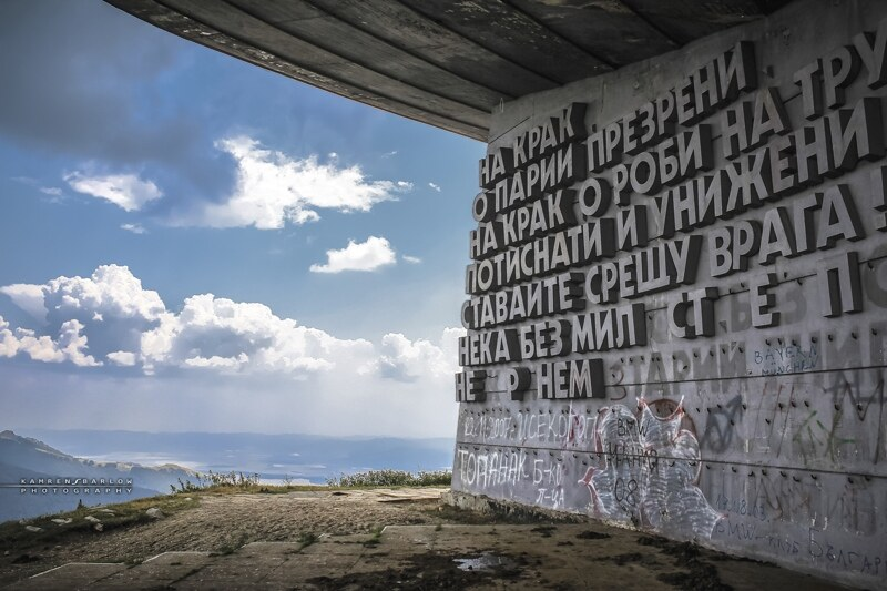 Abandonado Bulgaria