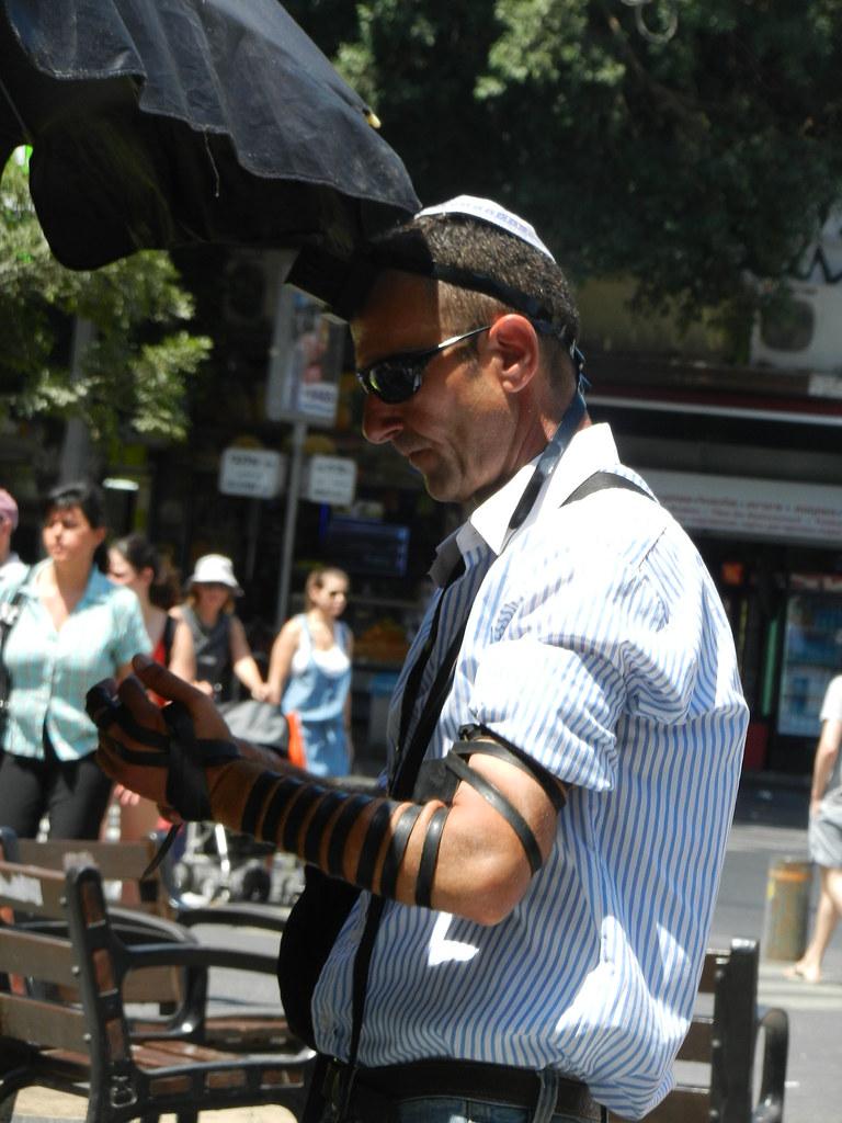 Жители Тель-Авива