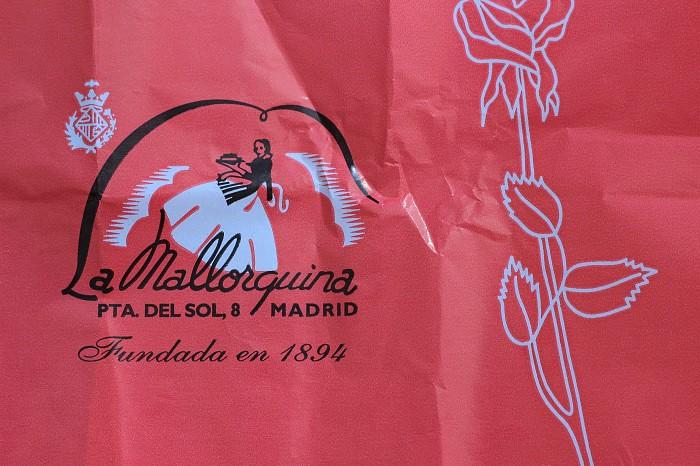 Мадрид 040