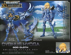 [Imagens] Saint Cloth Myth - Hyoga de Cisne Kamui 10th Anniversary Edition 11168976933_509640a216_m