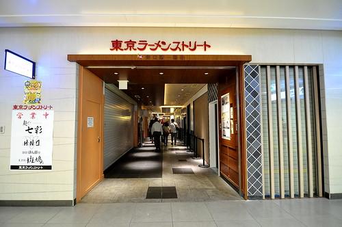 Ramen Street - Tokyo Station