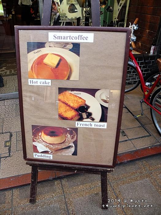 SMART COFFEE (4).jpg