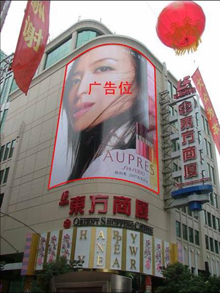 南京東路步行街01