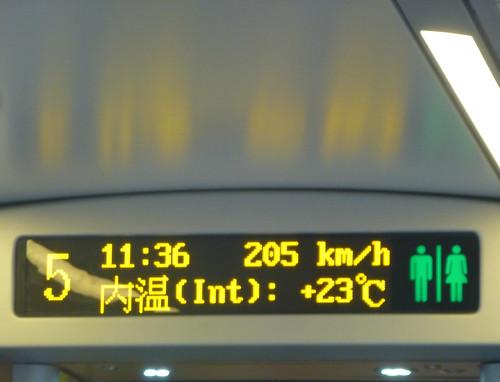 Fujian-Xiamen-Quanzhou-train (44)