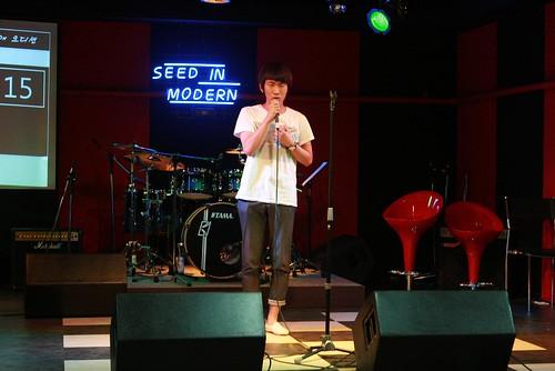 090724_2 2009 스타인모던 2차오디션