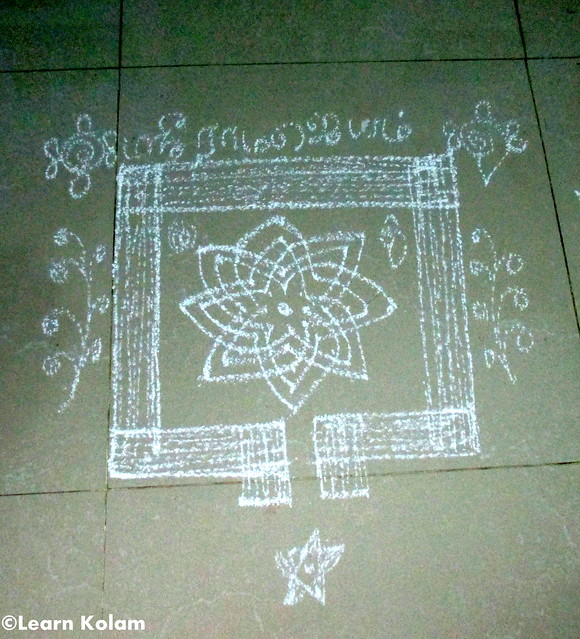 Friday lakshmi pooja kolam