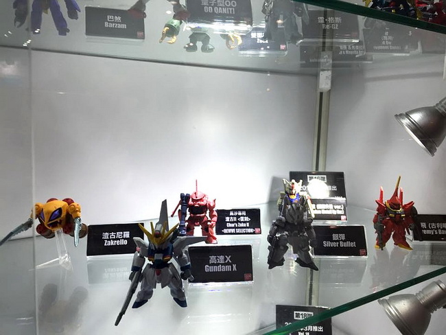 C3X-HK-2014-085