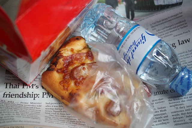 Giant Ibis water and pizza snack on bus from Saigon to Phnom Penh, Cambodia