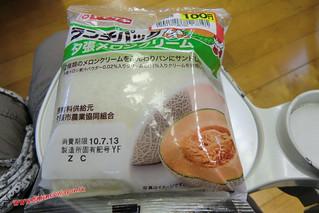 CIMG1046 Sanwich de melon para desayunar en el Limited express Sonic (Fukuoka-Beppu) 13-07-2010 copia