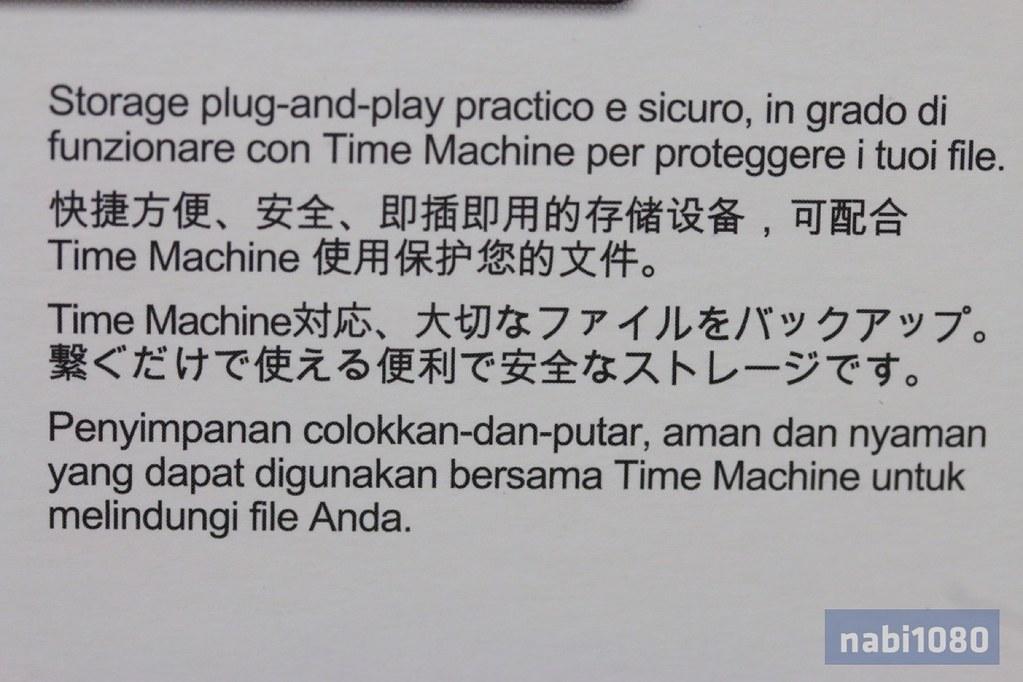 TimeMachine05