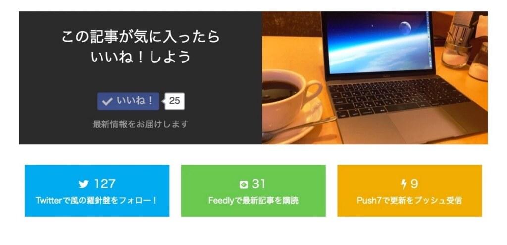 スクリーンショット 2016-06-01 04.51.44