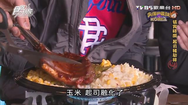 食尚玩家 20160706 失落的靈珠 韓日3 -991