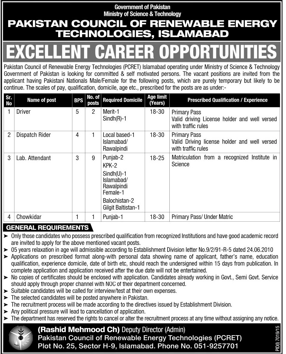 Pakistan Council of Renewable Energy Technologies Jobs BPS-1 to BPS-5