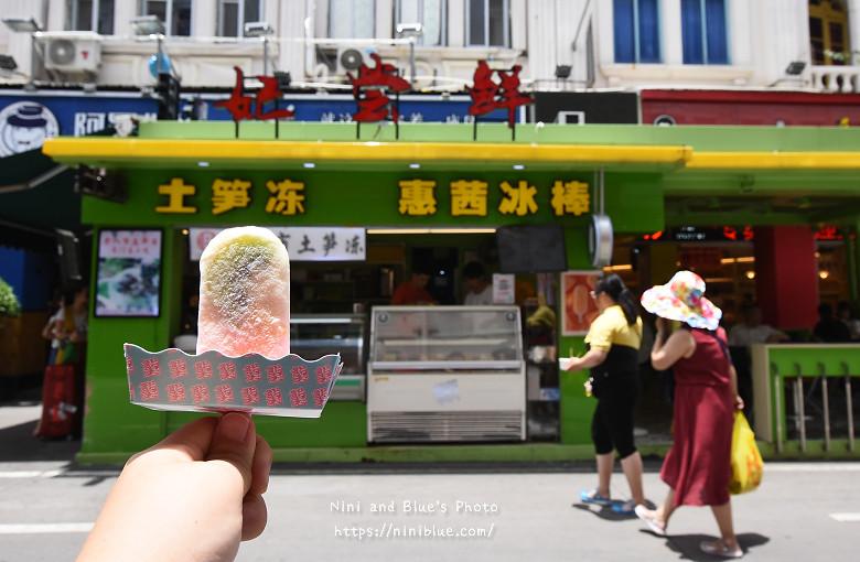 福建廈門中山街旅遊景點美食小吃28