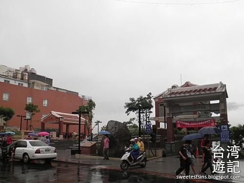 taiwan trip day 4 tamsui danshui taipei main station ximending 13