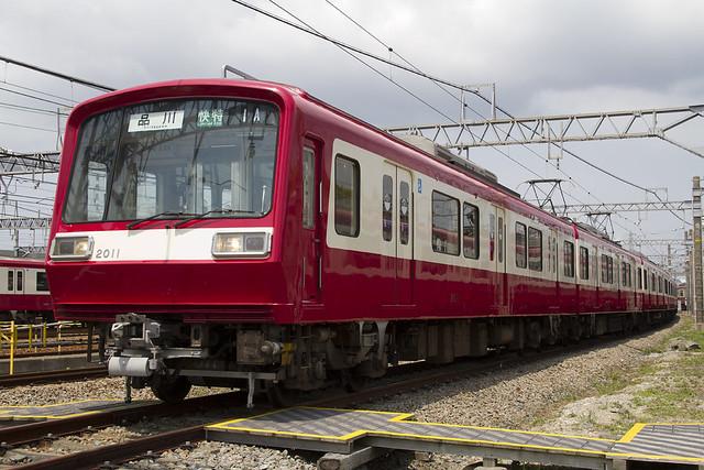 京急2000形2011F