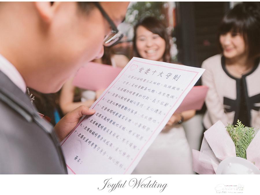 婚攝 小朱爸 IMG_00077