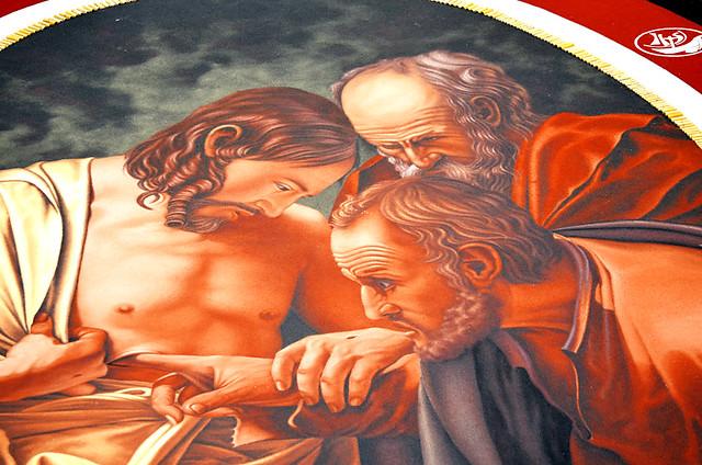 San Tapestry, Corpus Christi, Flower Carpets, La Orotava, Tenerife