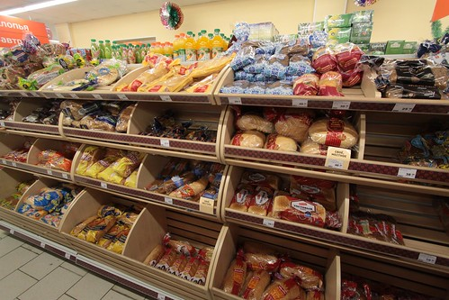 Bread aisle in a Russian supermarket