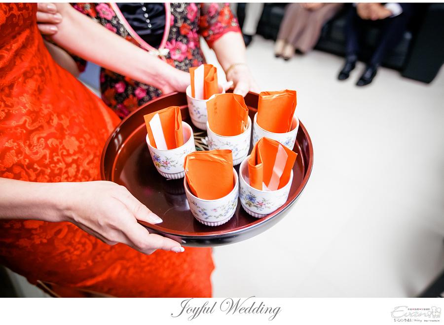 Mason & Vivia 婚禮記錄 _00060