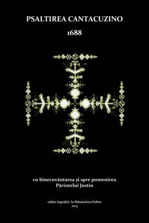 PSALTIREA CANTACUZINO (1688)