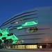 Leeds Arena Facade