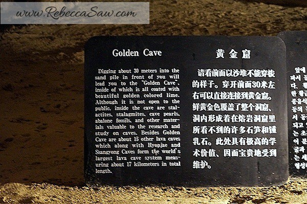Hallim Park, Hyeopjae-Ssangyong Caves-083
