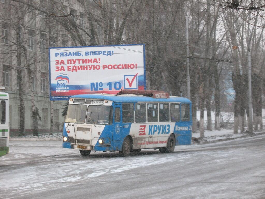 Ryazan bus LiAZ-677M _20071231_102