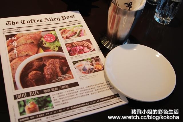 台北‧咖啡弄 (2)