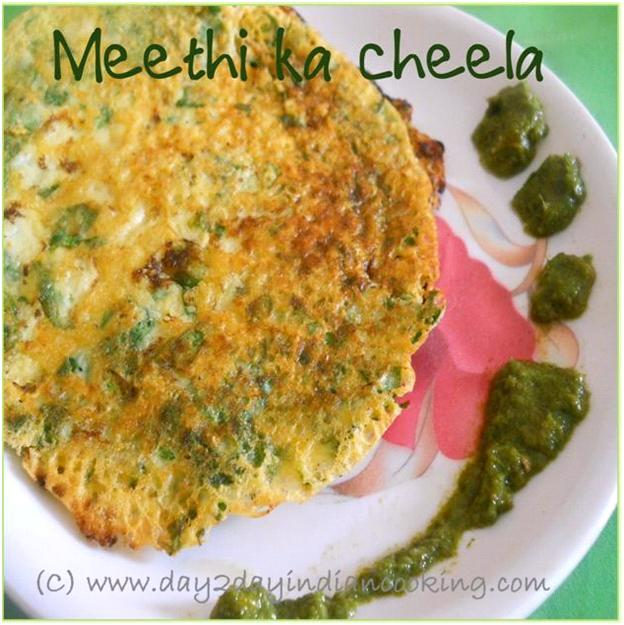 recipe of making methi ka cheela(fenugreek savory pancakes