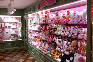 Grand magasin Harrods - Rayon Hello Kitty