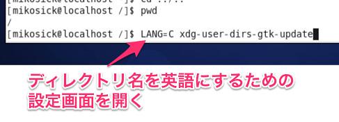 linux02_06