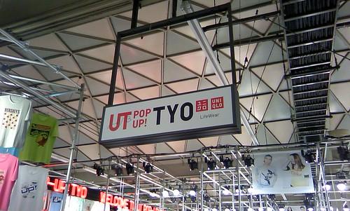 250330渋谷駅 (6)