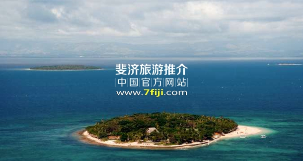 斐济希尔顿沙滩酒店直升机环岛之旅