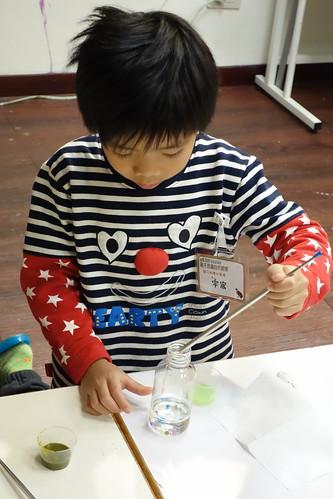科學玩藝課