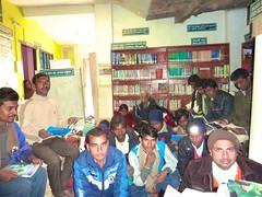Simara Library