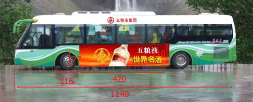 長白山旅遊車輛、瀑布橋廣告442