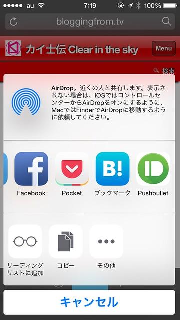 20150212_221938000_iOS