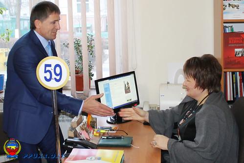 Начальник отдела социальной поддержки населения Кировоградского городского совета Волк Юлия Николаевна (3)