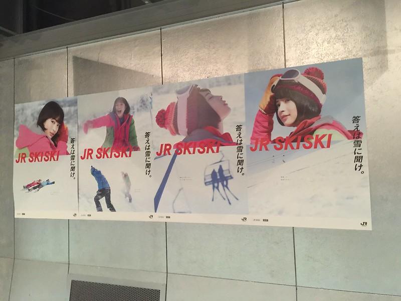 Gala Yuzawa Ski 10
