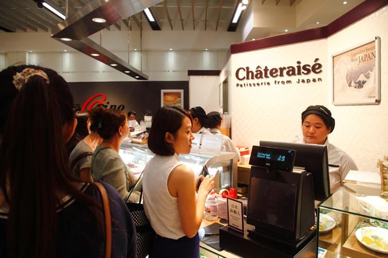 Chateraise From Japan KLCC Isetan