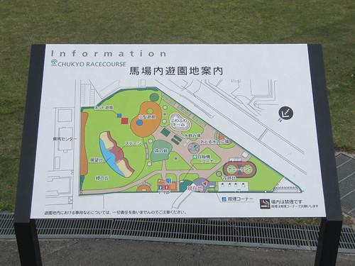 中京競馬場の公園マップ
