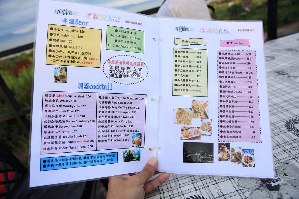 20160606台中-望高莊園 (13)
