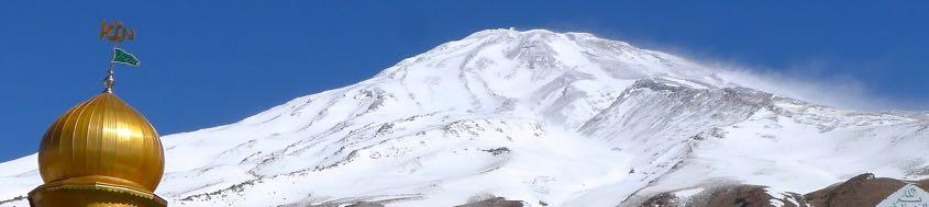Von der Moschee Gosfandsara: Damavand, auch Demavand, 5671 m, ein idealer Skitourenberg. Foto: Günther Härter.