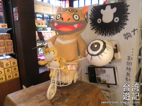 taiwan trip blog taichung xitou monster village fengjia night market (59)