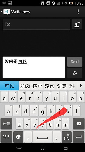 nokia x keyboard apk green poison