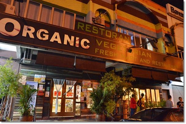 Organic Vegetarian Restaurant & Mart 2