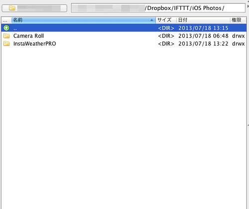 4 IFTTT Mac File