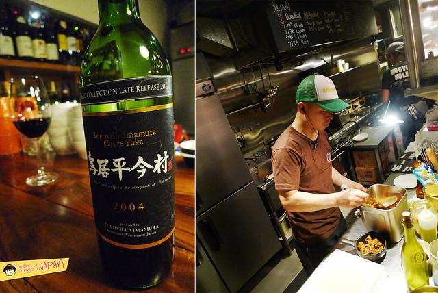 kitchen tachikichi 5